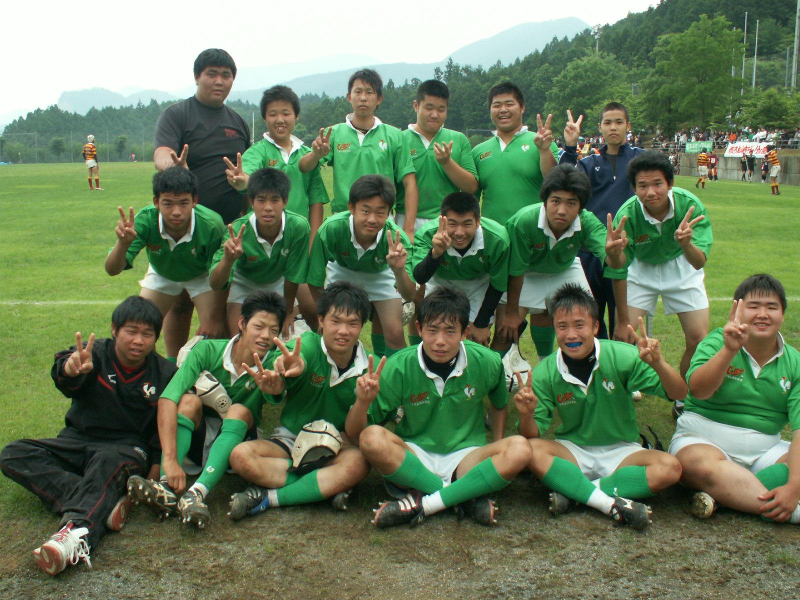 松山城南高校ラグビー部公式サイト